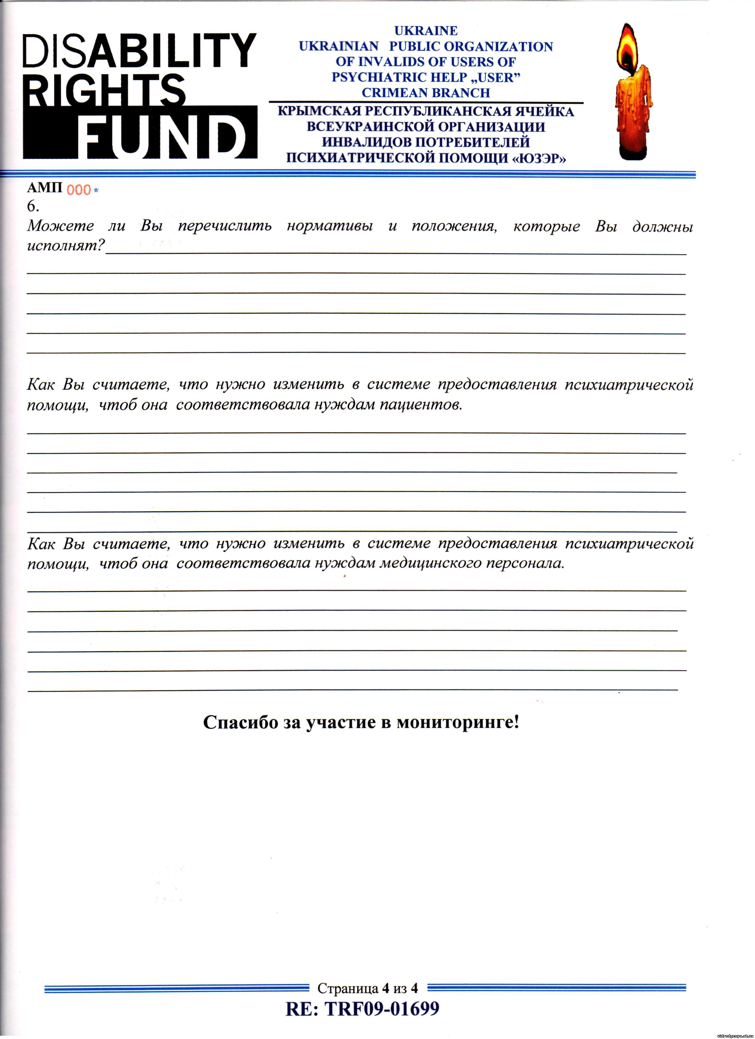 Поликлиника 7 казань телефон регистратуры поликлиники