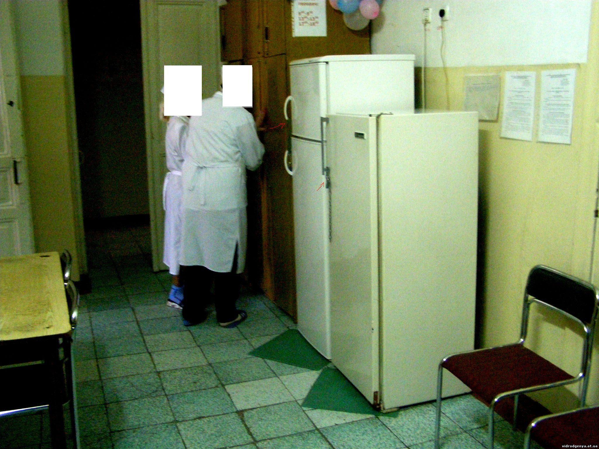 Психиатрическая больница 1 6 фотография